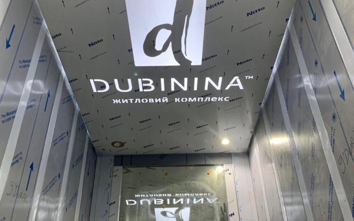 Установка лифтового оборудования в секция №2